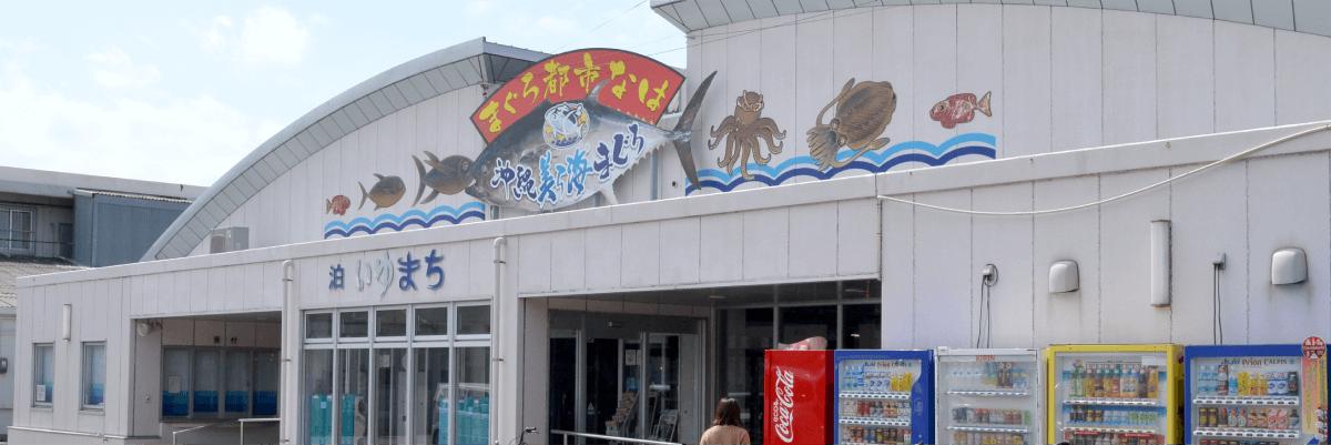 Fresh Seafood Market   VISIT OKINAWA JAPAN