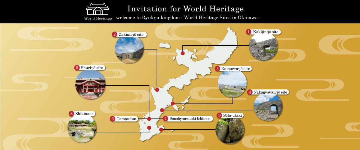World heritage visit okinawa japan gusuku sites and related properties of the kingdom of ryukyu was registered asunesco s world heritage gumiabroncs Choice Image