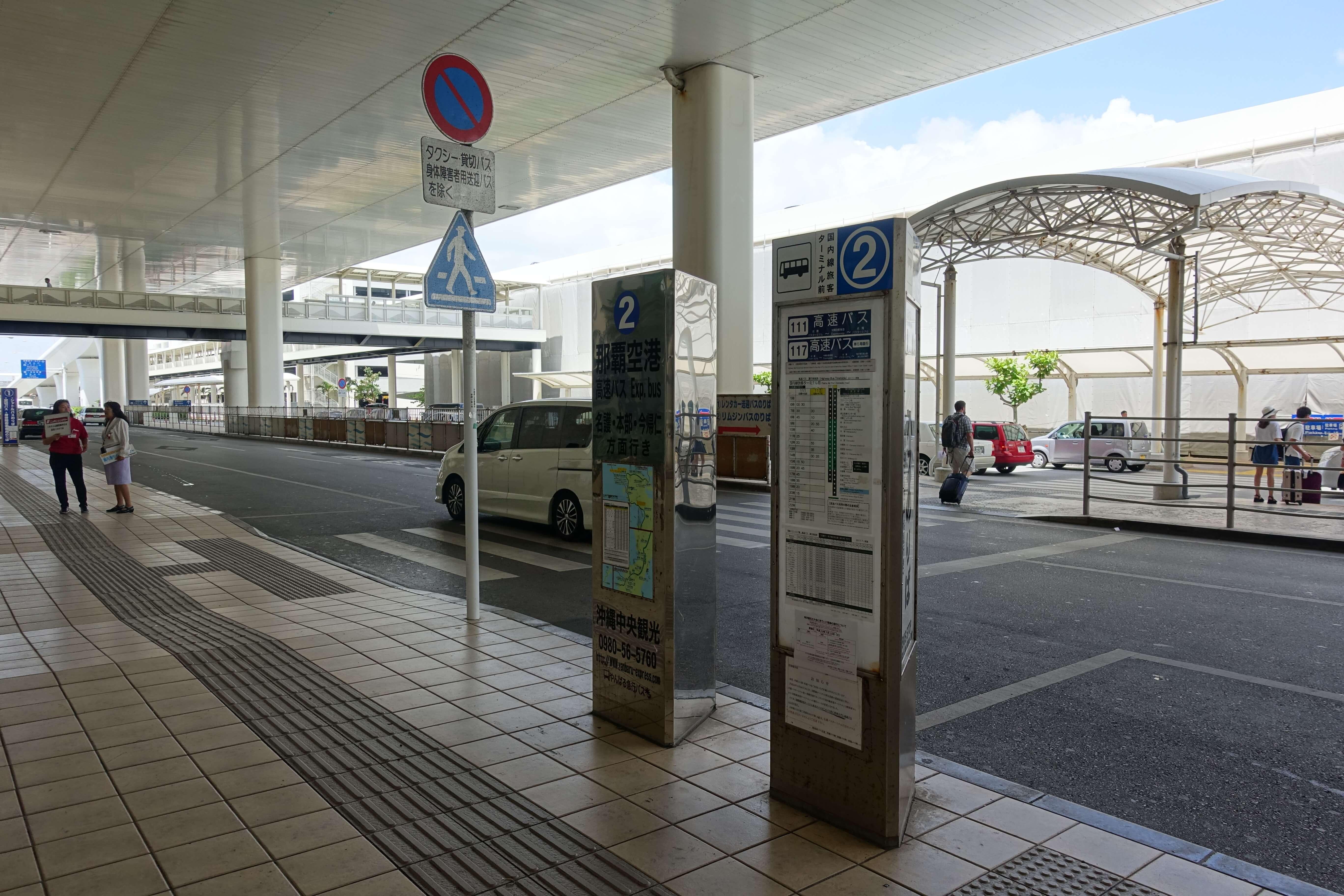 bus stop international