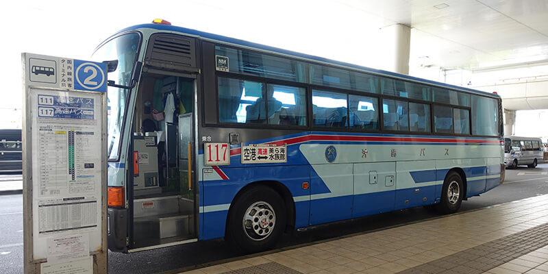「沖繩 117號公車」的圖片搜尋結果