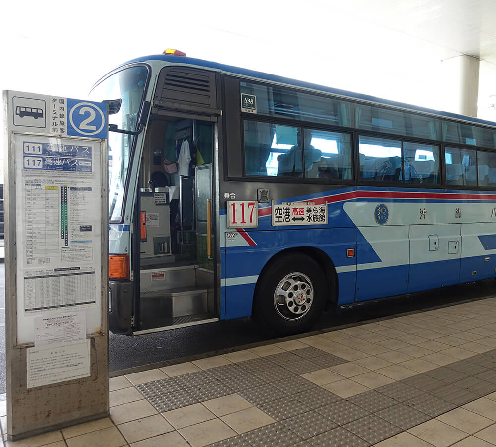the new express bus line 117 (direct line to churaumi) was launched