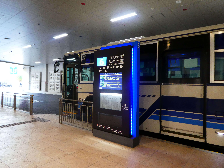 public transportations bus stop