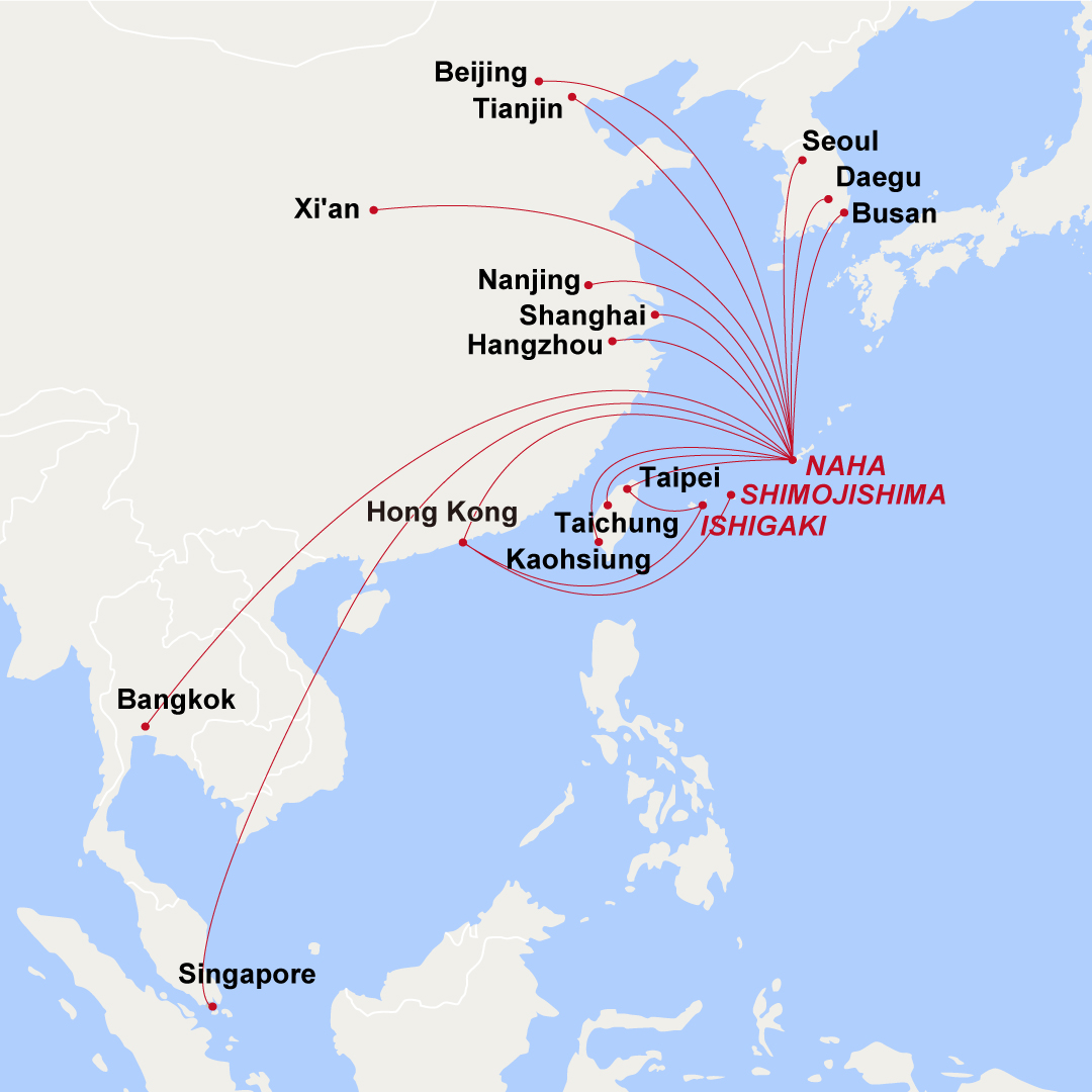 International Flights To Okinawa