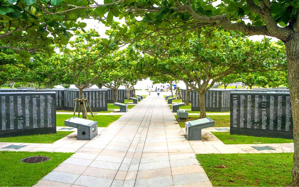 和平祈念公园/和平祈念资料馆