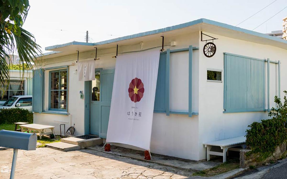 港川State Side Town