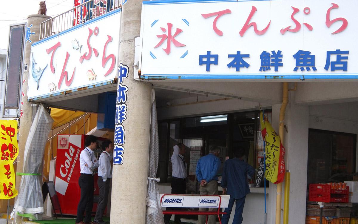 奥武岛/Imaiyu市场