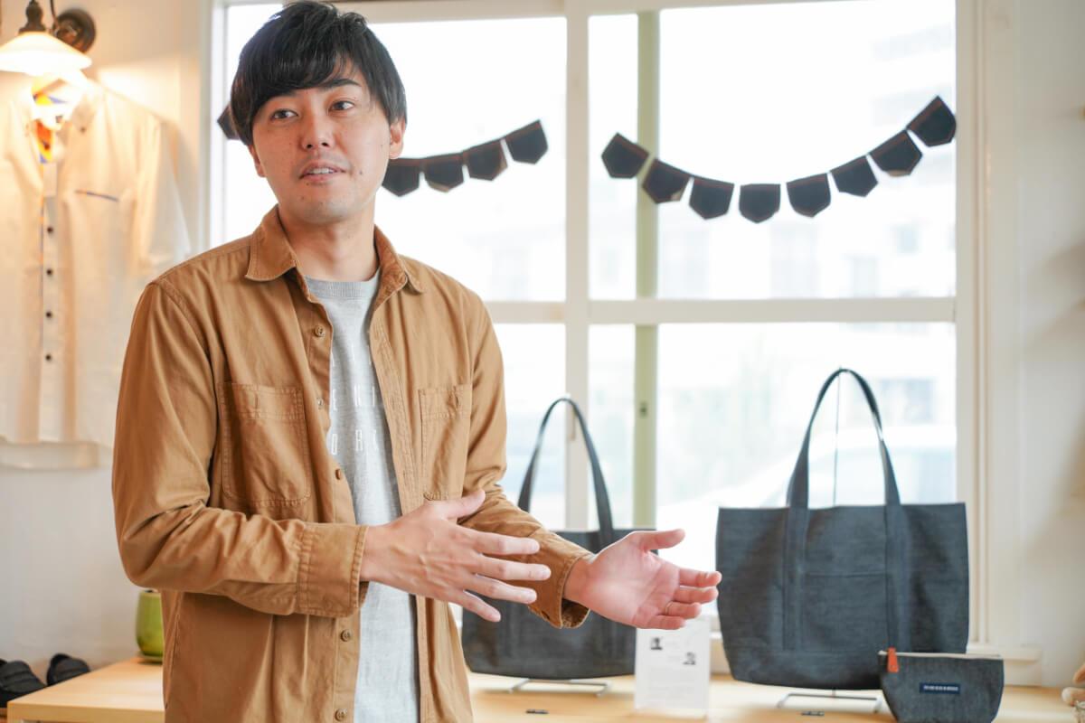 Mr. Gaku Tomii