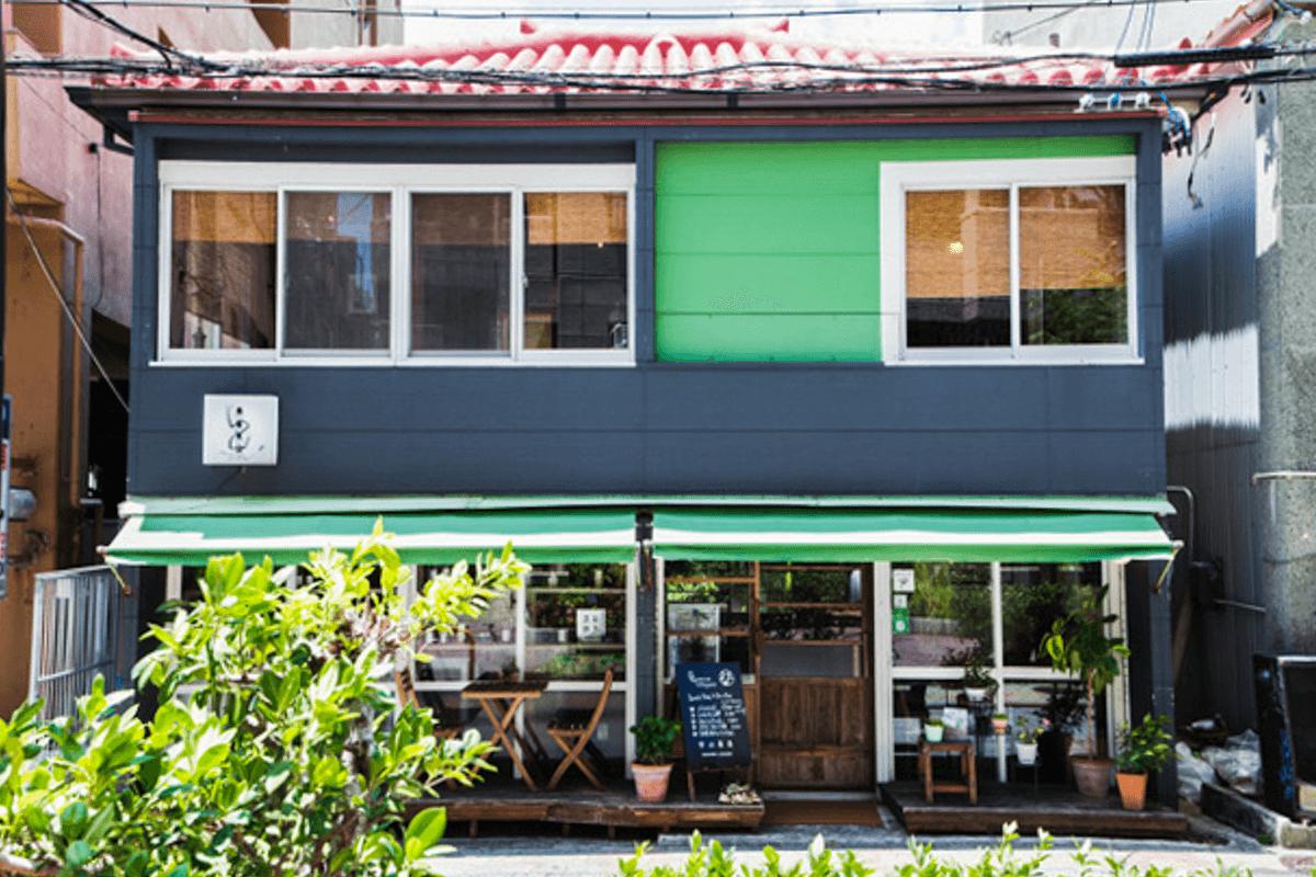 Ukishima Garden appearance