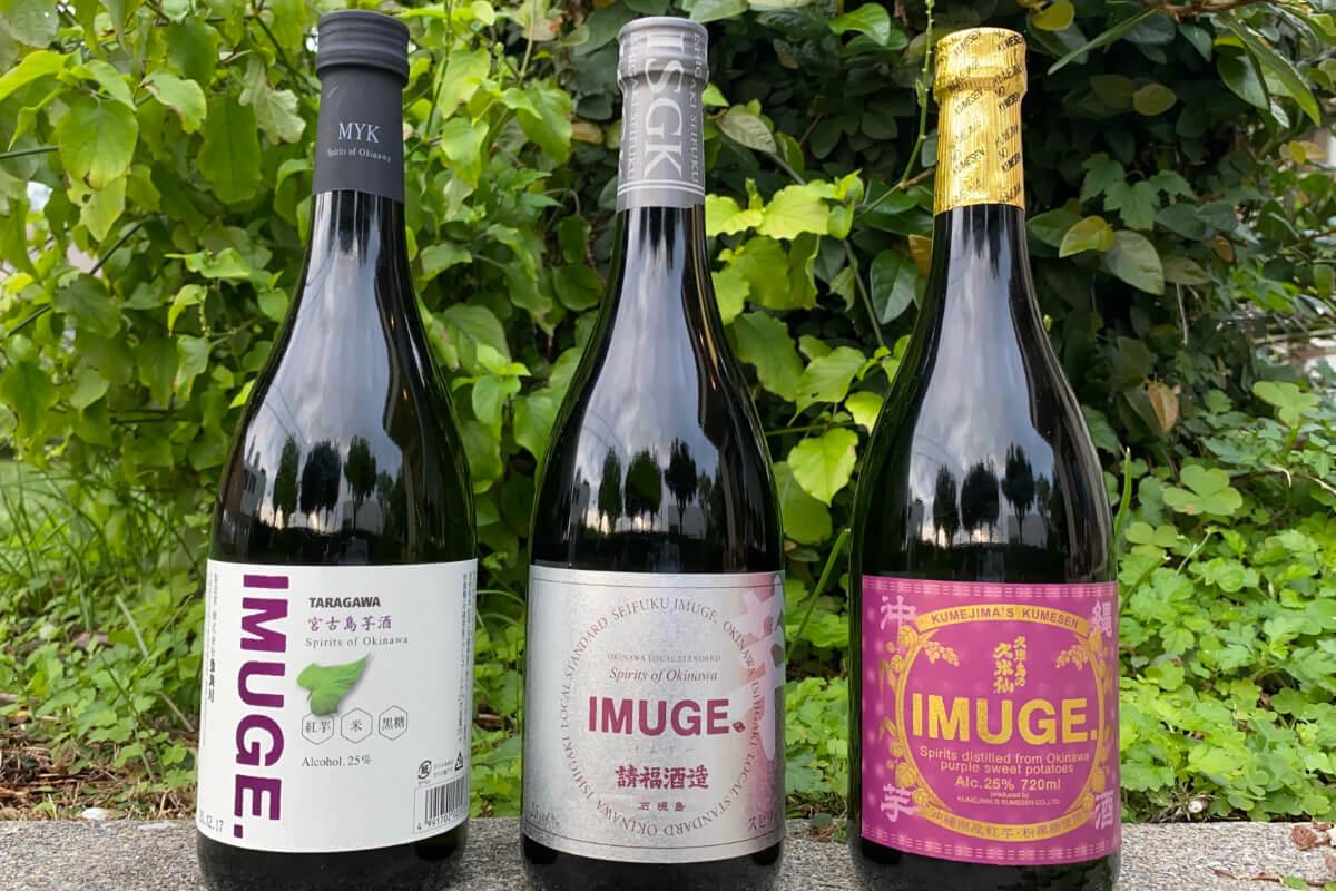 imuge bottle
