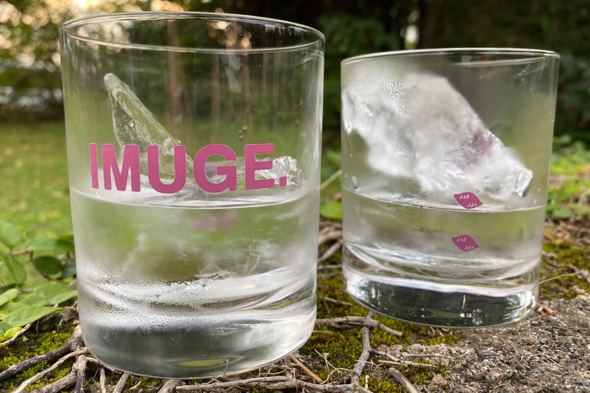 imuge glass