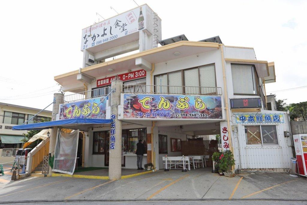 Okinawa tempura shop