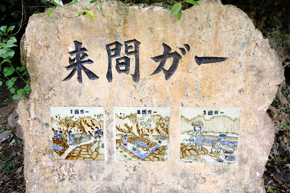Kurima-ga Image