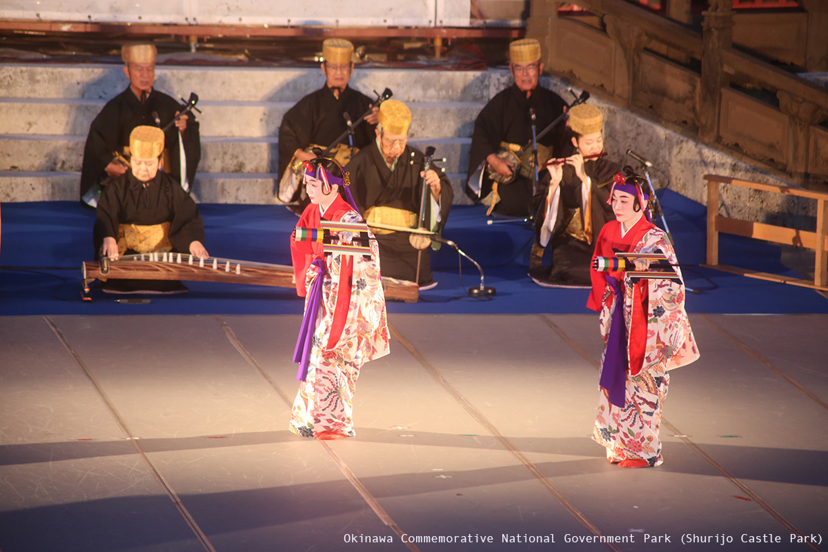 Performed at Shuri Castle