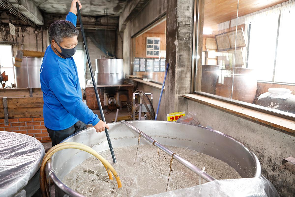 Takamine Distillery Image
