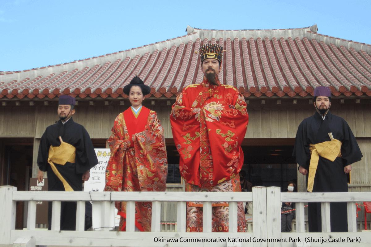 Shurijo_New Year's Celebrations