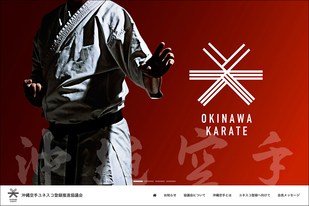 okinawa karate